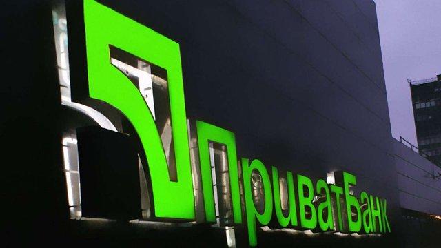 Банк Коломойського отримав від НБУ більше ₴1 млрд на рефінансування