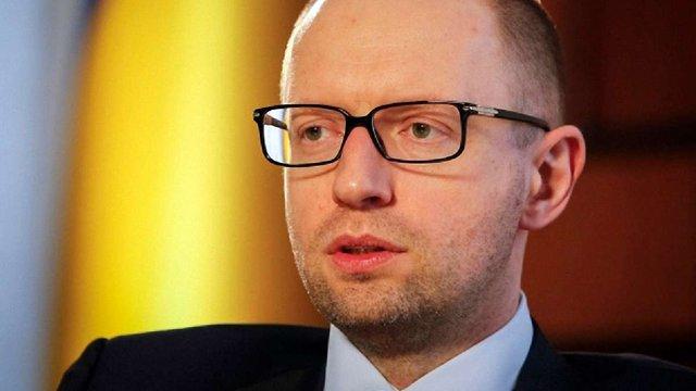 Яценюк доручив ГПУ негайно розпочати в Гаазькому трибуналі процес щодо анексії Криму