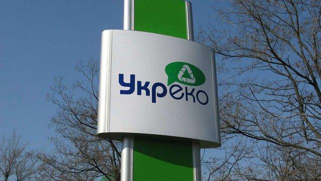 Уряд ліквідував ДП «Укрекоресурси», – Абромавічус