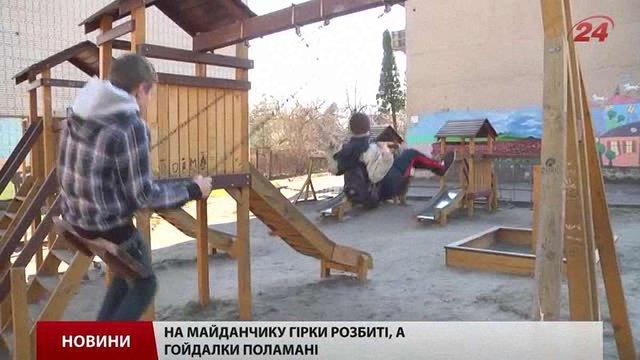 У Львові створюють інтерактивну карту дитмайданчиків