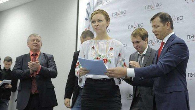 Екс-партієць Ляшка Вікторія Шилова бере участь у форумі неофашистів в Петербурзі