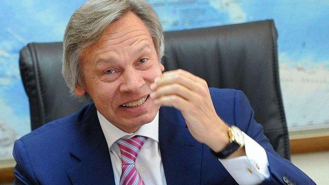Російський депутат закликав ЄС запровадити санкції проти України і США