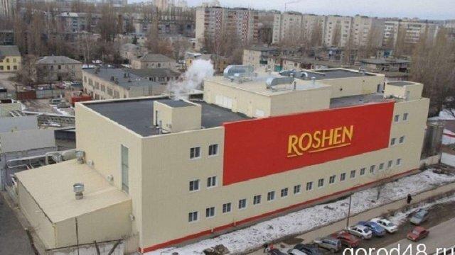 Російські спецслужби заблокували фабрику Roshen в Липецьку