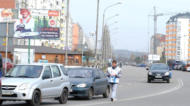 У Львові та області відловлюватимуть псевдоволонтерів зі скриньками