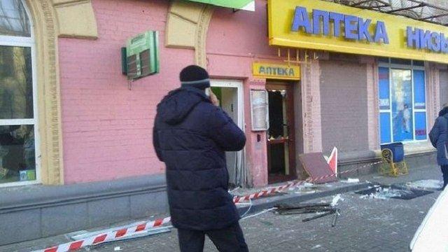 У Києві підірвали відділення «Сбербанку Росії»