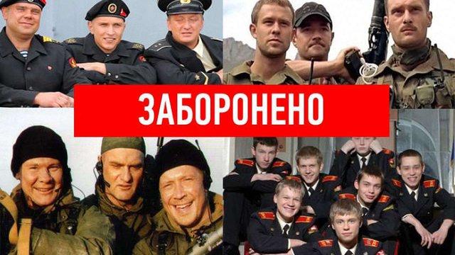 Президент підписав закон про заборону російського кіно