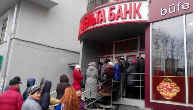 Держава втратила майже ₴18 млрд грн в неплатоспроможному «Дельта Банку»