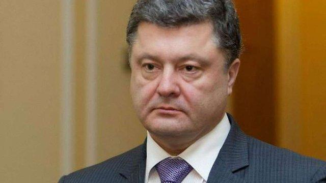 Порошенко готовий провести референдум щодо державного устрою України