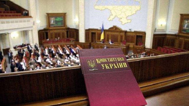 Реформа Конституції України має відбуватися з відома Донецька та Луганська, – Лавров