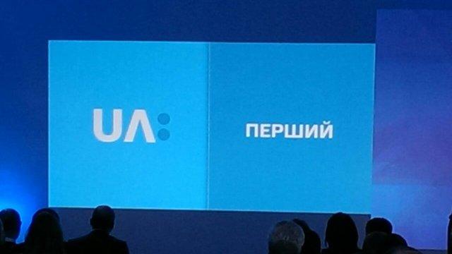 «Перший національний» змінив логотип на «UA: Перший»