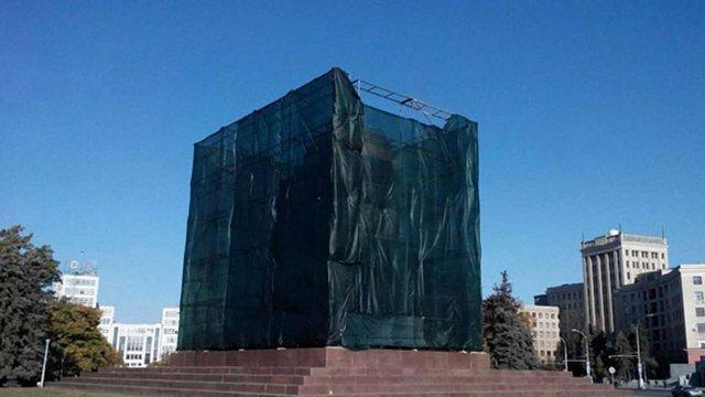 Суд визнав законним розпорядження голови Харківської ОДА про демонтаж пам'ятника Леніна