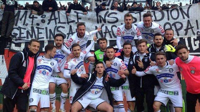 Екс-гравець львівських «Карпат» дебютував за австрійський «Штурм»