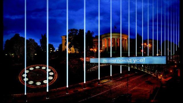 Відкрито голосування за проекти «Території Гідності» у центрі Києва