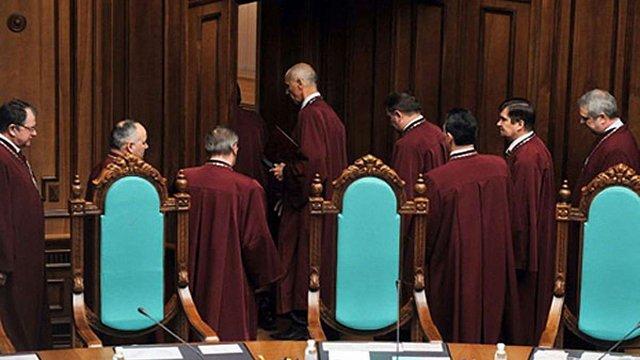 СБУ завела справу на Януковича і суддів КСУ за фактом змови з метою узурпації влади