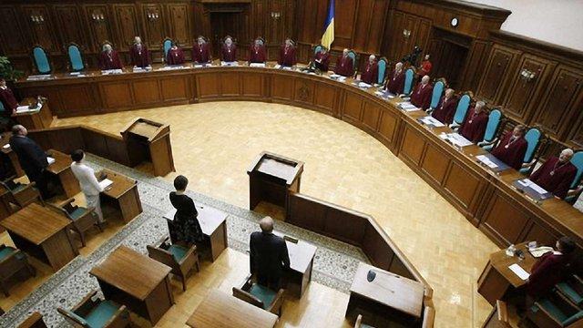 Проти семи суддів КСУ порушена кримінальна справа