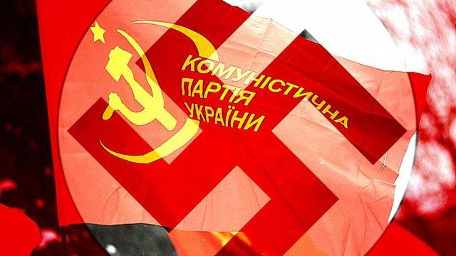 Верховна Рада заборонила пропаганду комунізму і нацизму в Україні