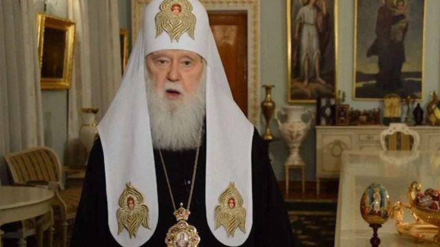 Патріарх Київський і всієї Руси-України Філарет привітав українців з Великоднем