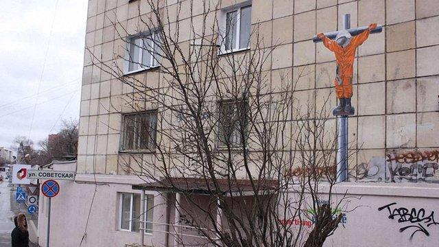 Пермський художник намалював на багатоповерховому будинку «розіп'ятого» Гагаріна