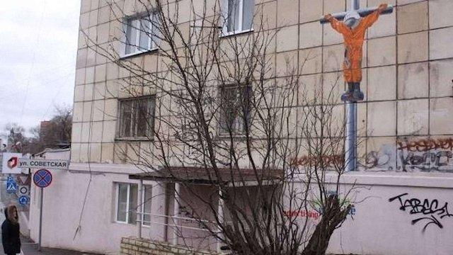 У Росії затримали художника за «розіп'ятого» Гагаріна