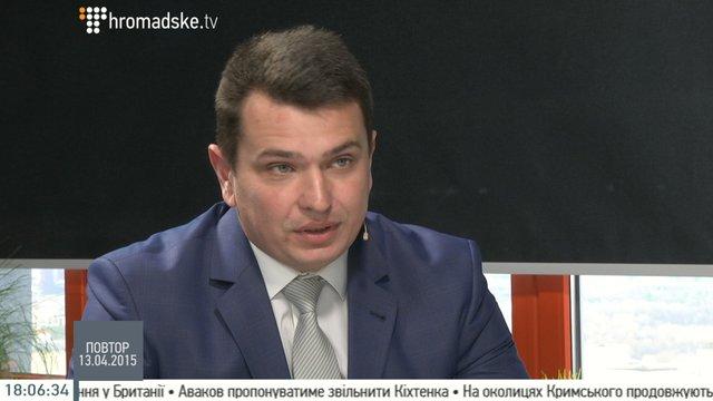 Національне антикорупційне бюро очолив адвокат Артем Ситник