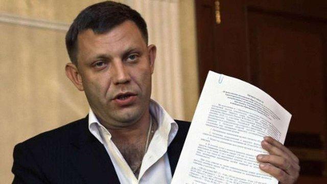 Лідер бойовиків Захарченко заговорив про повторний референдум