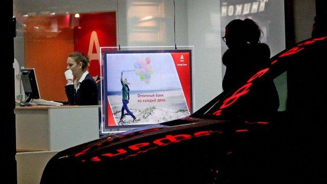 Bloomberg попередив про «вимирання» російської банківської системи
