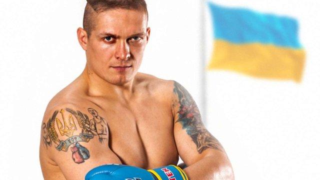 Олександр Усик нокаутував російського боксера (відео)