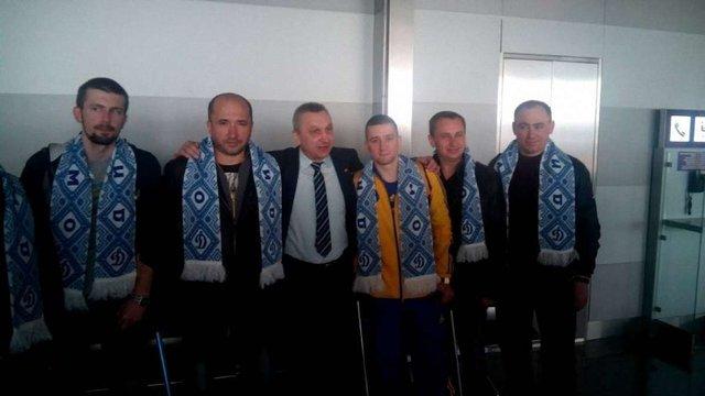 «Динамо» полетіло на матч у Флоренцію з українськими військовими