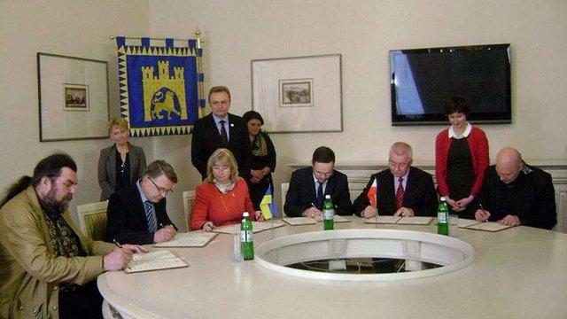 Львів підписав декларацію про проведення Конгресу культури країн Східного партнерства