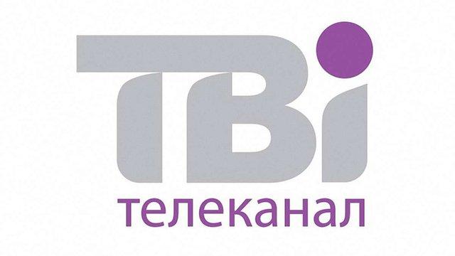 Телеканал ТВі заявив про відновлення мовлення
