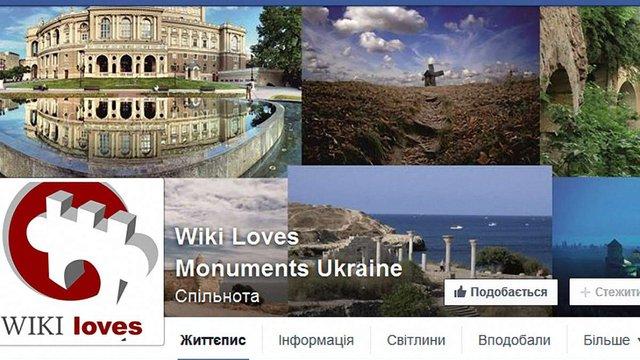 Міністр культури закликав українців писати статті про український Крим у Вікіпедії