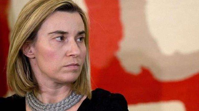 Могеріні не приїде на саміт Україна-ЄС