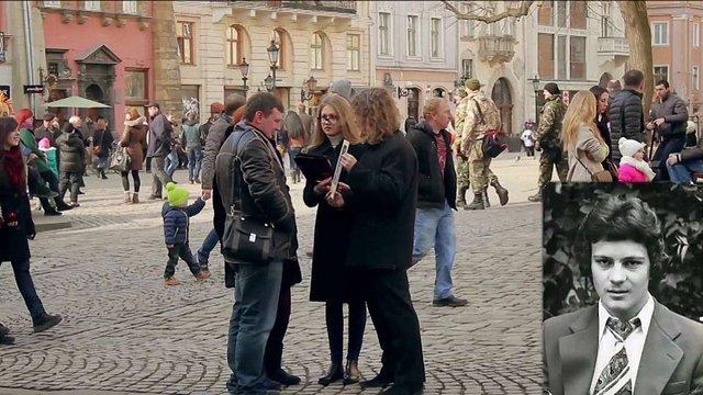 Відеоексперимент у Львові: чи легко маніпулювати дорослими