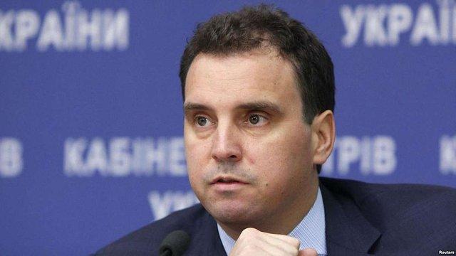 На донорську конференцію щодо України прибули делегати 56 країн
