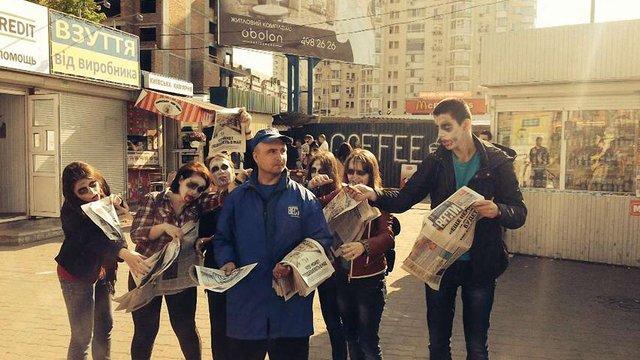 У Києві побили волонтерів, які організували акцію проти газети «Вести»