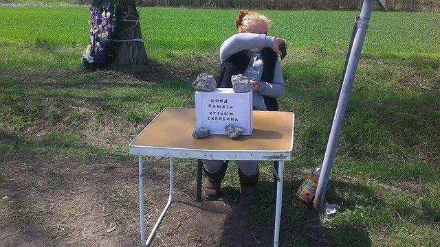 Гроші на місці загибелі Андрія Кузьменка збирають шахраї, – дружина артиста