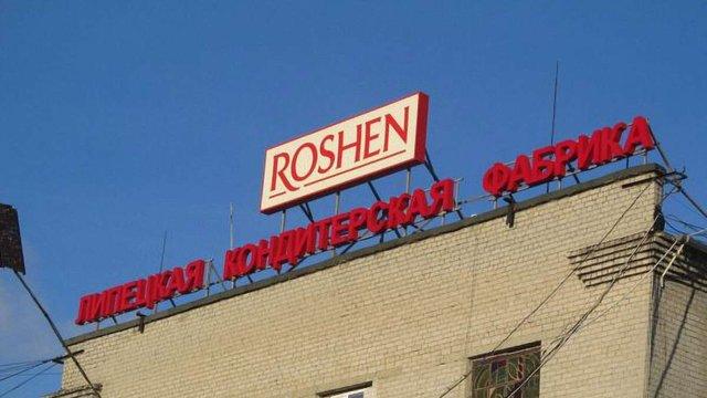 СК РФ наклав арешт на майно Roshen в Липецьку