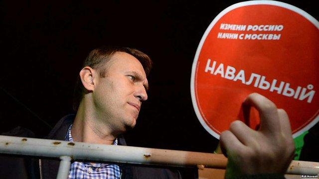 Мінюст РФ ліквідувало «Партію прогресу» Олексія Навального
