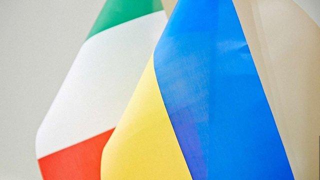 Україна оголосила демарш Італії щодо заяви про зняття санкцій з Росії