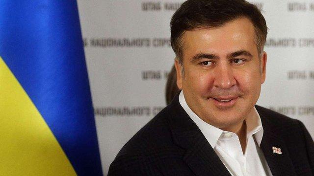 Саакашвілі відмовився від посади українського віце-прем'єра