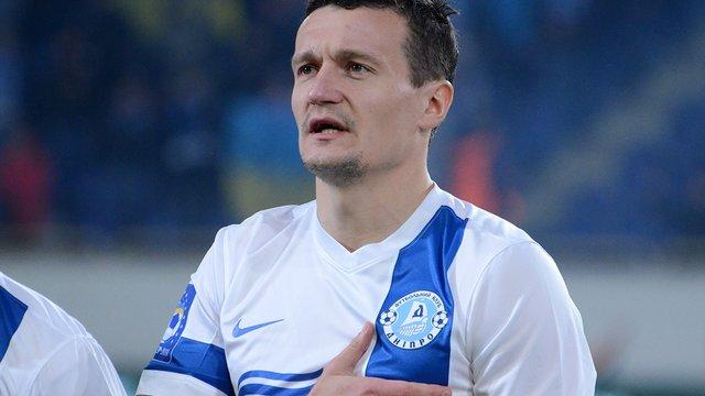 «Дніпро» сподівається на підтримку львів'ян у кубковому матчі проти «Шахтаря»