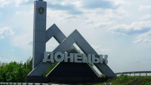 Терористи почали перейменування Донецька в «Донецк» (відео)