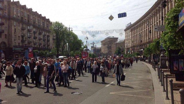 У Києві відбулась акція в пам'ять про події в Одесі 2 травня