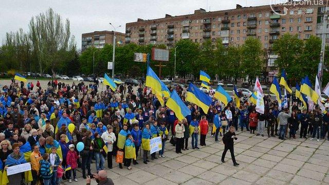 У Маріуполі протестували проти демілітаризації Широкиного
