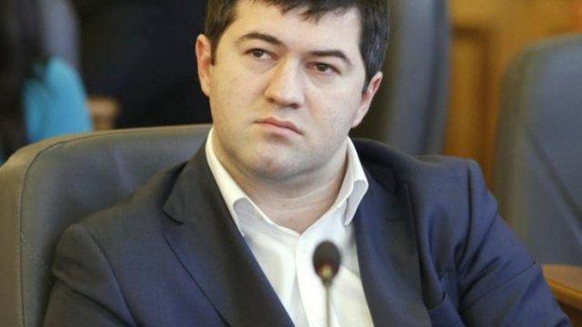Романа Насірова призначили очільником ДФС