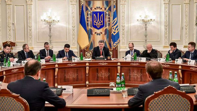 РНБО ухвалила Стратегію нацбезпеки України до 2020 року