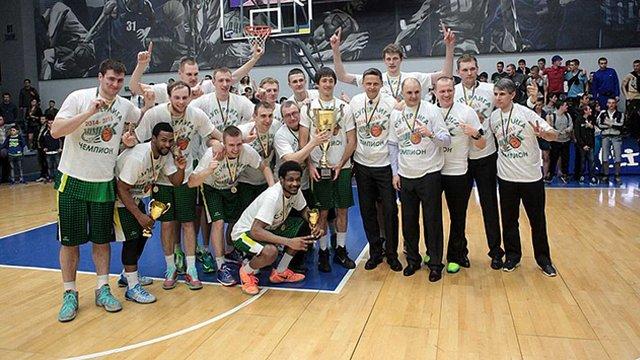 «Хімік» переміг «Дніпро» і вперше став чемпіоном України з баскетболу