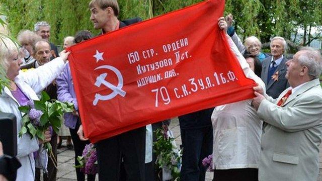 Львівська мерія хоче заборонити масові заходи на 9 травня