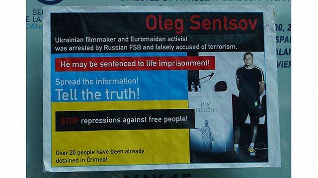 У Каннах проходитиме акція на підтримку Олега Сенцова