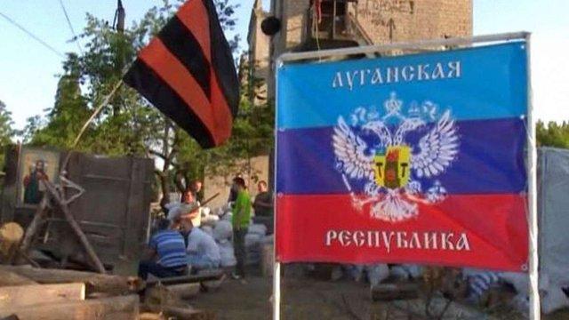 ГПУ: Екс-меру міста Золоте, що на Луганщині, оголосили підозру у сепаратизмі